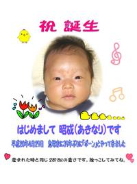 akinari_okome_s.jpg