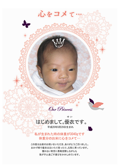 betuyakuyui_okome_s.jpg