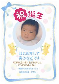 gomikanade_okome_s.jpg