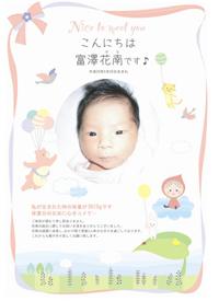hana_okome_s.jpg