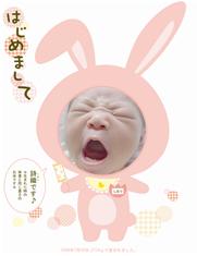 harasiori_okome_s.jpg