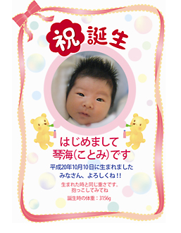hasimotokotomi_okome_s.jpg