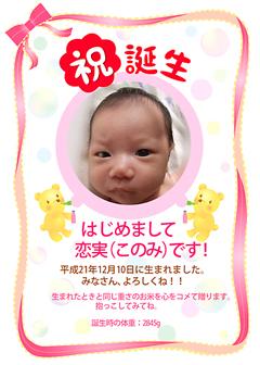hayasidakonomi_okome_s.jpg