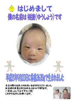hiranoyuushou_okome_s.jpg