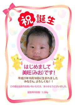 huruyamio_okome_s.jpg