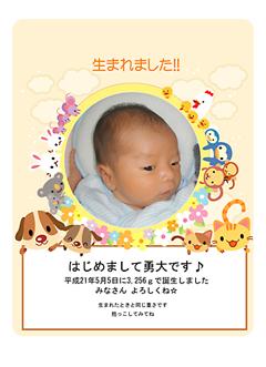 igisuyuudai_okome_s.jpg