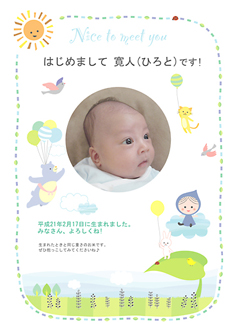 ikegamihiroto_okome_s.jpg