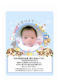 ikejima_aoi_okome_s.jpg