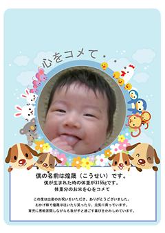 itoukousei_okome_s.jpg