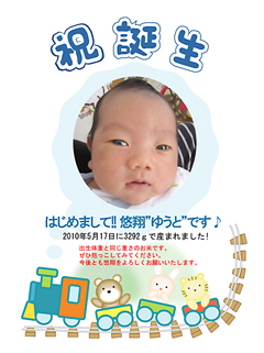 kawamotoyuuto_okome_s.jpg