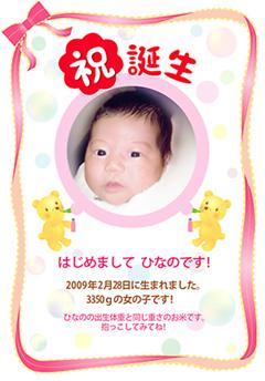 kimurahinano_okome_s.jpg
