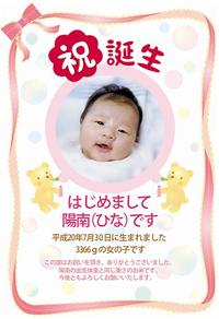 kobayasihina_okome_s.jpg
