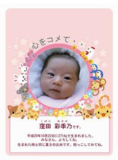 kubotaakino_okome_s.jpg