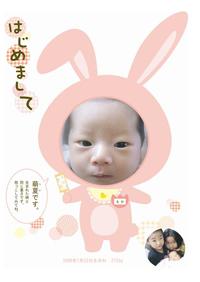 moka_okome_s.jpg