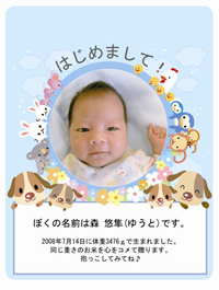 moriyuuto_okome_s.jpg