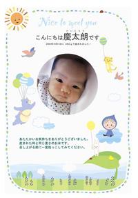nannbarakeitarou_okome_s.jpg