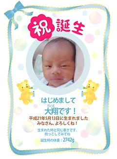 oohasidaito_okome_s.jpg