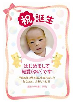 oonoyui_okome_s.jpg