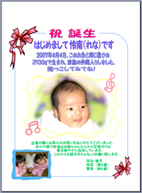 renachan200.jpg
