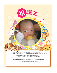 sasakikairu_okome_s.jpg