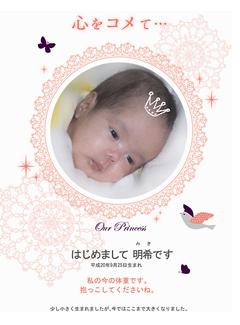 satoumiki_okome_s.jpg