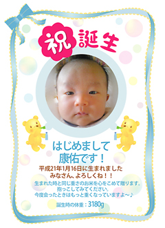 simizukousuke_okome_s.jpg