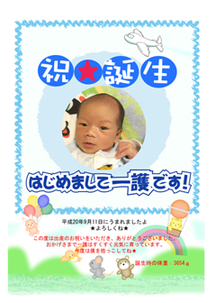 takahasiitigo_okome_s.jpg
