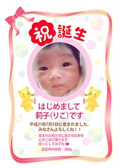 takahsiriko_okome_s.jpg
