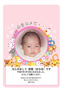 takasimamanaho_okome_s.jpg