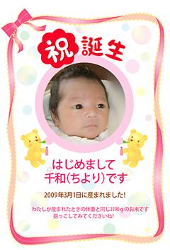takesuetiyori_okome_s.jpg