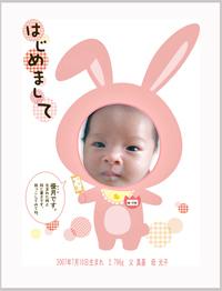 yuzuki200.jpg